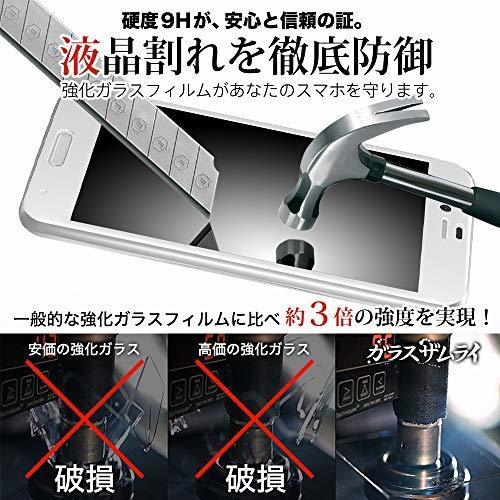 新品【湾曲まで覆える 3D 全面保護 白縁】(日本品質) AQUOS R ガラスフィルム(SH-03J HAZT_画像4