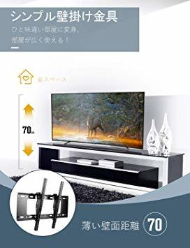 HIMINO テレビ壁掛け金具 32~65インチ LED液晶テレビ対応 左右移動式 上下角度調節可能 耐荷重50kg LCD_画像6
