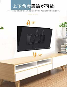HIMINO テレビ壁掛け金具 32~65インチ LED液晶テレビ対応 左右移動式 上下角度調節可能 耐荷重50kg LCD_画像2