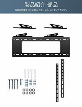 HIMINO テレビ壁掛け金具 32~65インチ LED液晶テレビ対応 左右移動式 上下角度調節可能 耐荷重50kg LCD_画像7