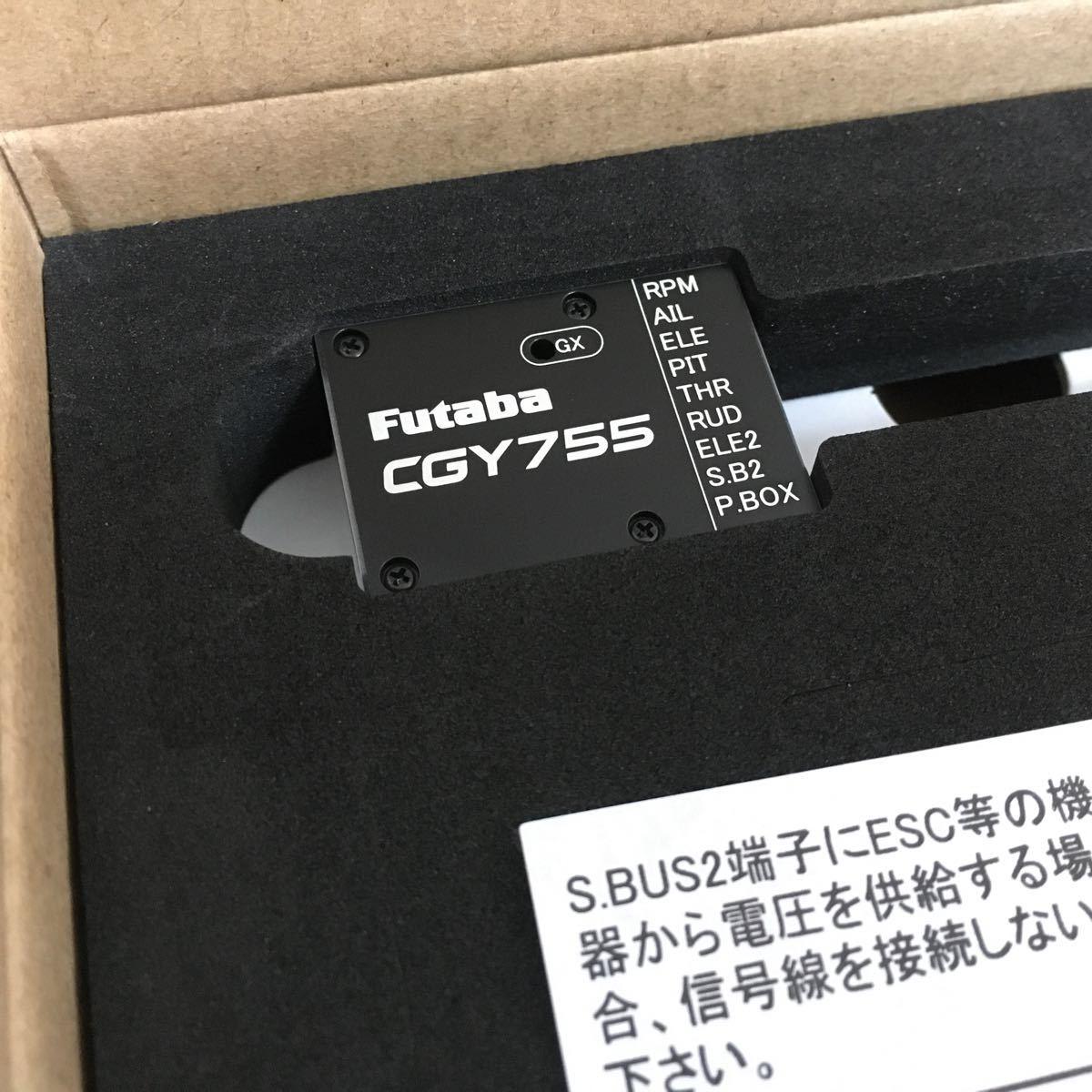 FUTABA CGY755 ラジコンヘリ用 3軸ジャイロ ガバナー内蔵 フタバ