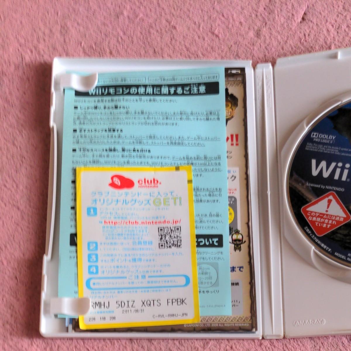 PS3 仁王 PS3ソフト モンスターハンター3