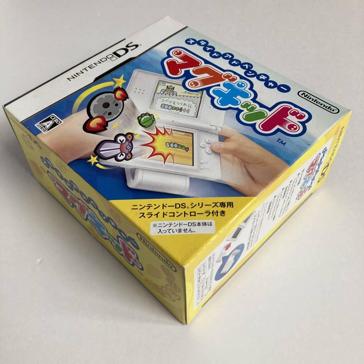 ニンテンドーDS用 マグキッド コントローラ付 / Slide Adventure Mag Kid Magkid Nintendo DS NDS Agenda Game CIB Japan JP 2007