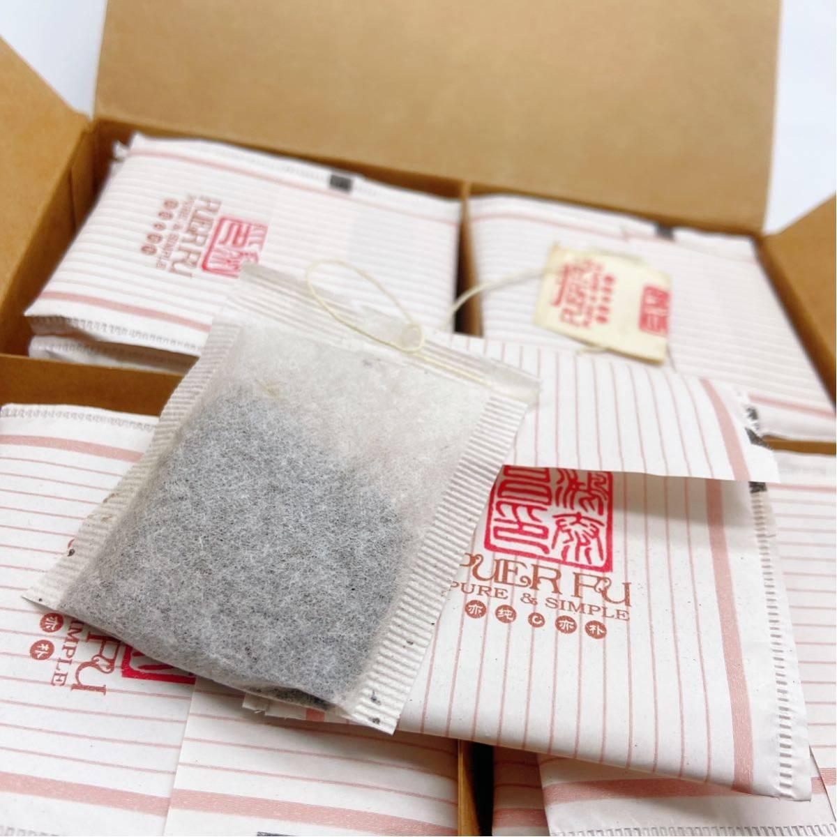 哈尼古茶 雲南省 プーアル茶 有機熟茶ティーバッグ 20袋入り