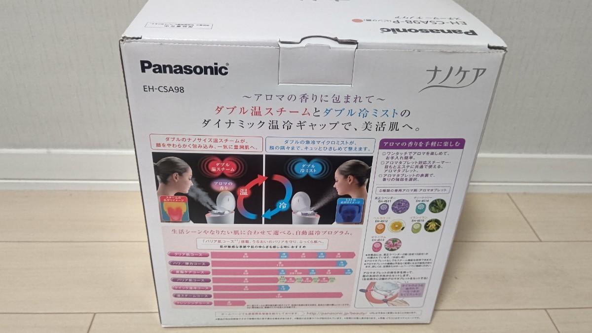 新品未使用 Panasonic スチーマー ナノケア W温冷エステ EH-CSA98