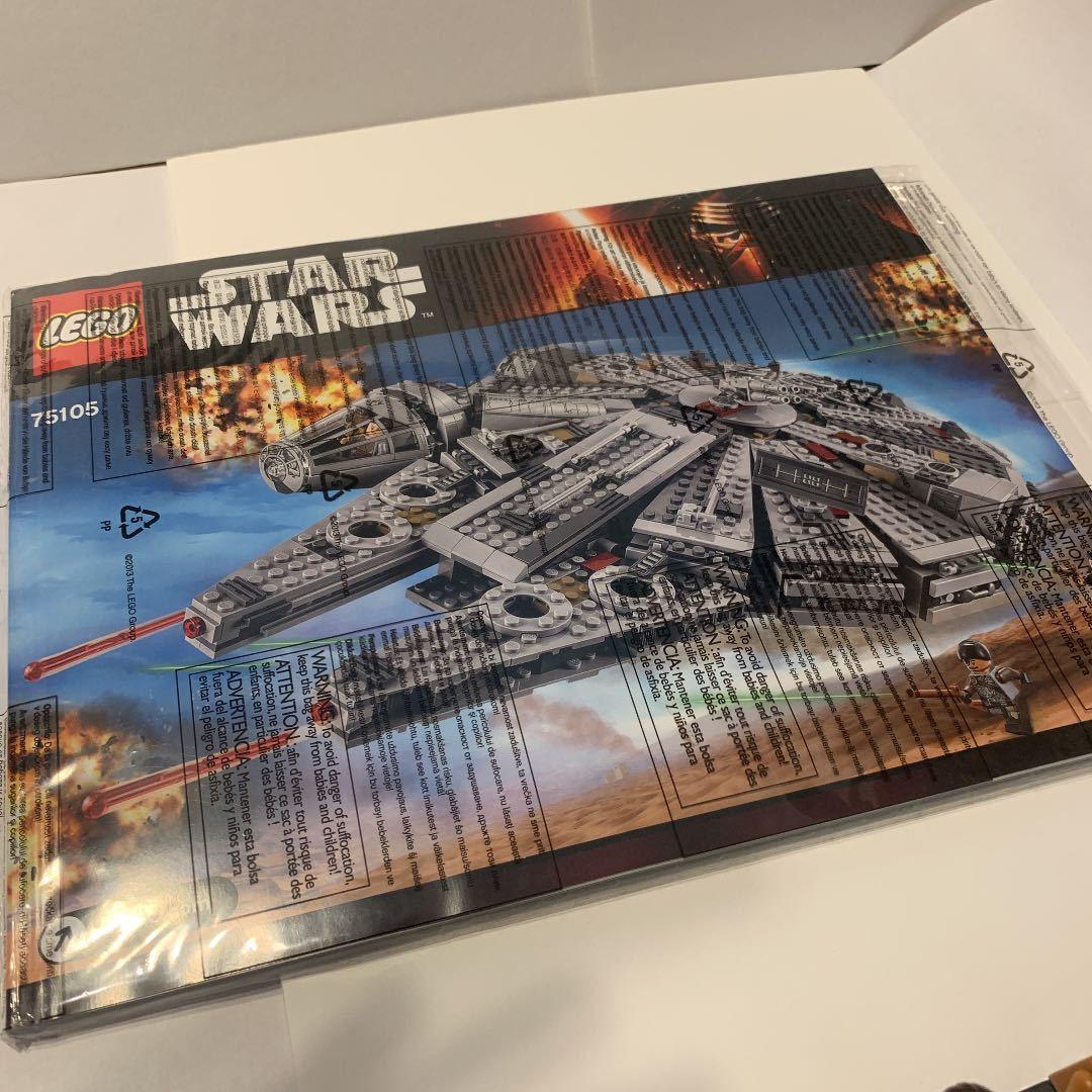 LEGO レゴ スターウォーズ 75105 ミレニアムファルコン 箱説明書付き_画像8
