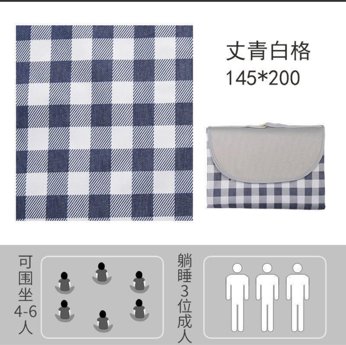 折りたたみ レジャーシート ピクニック 韓国 防水 撥水 コンパクト ブルー 青