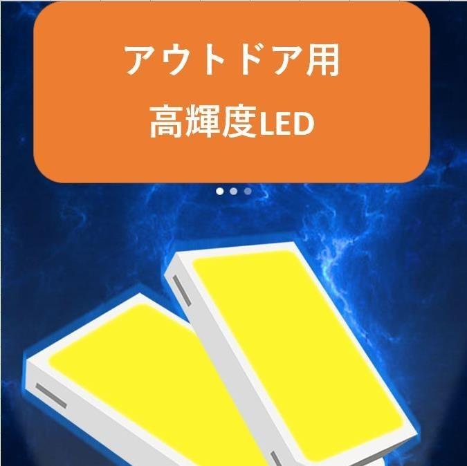 未使用新品 アウトドア用品 キャンプ用品 LEDランタン 520W USB充電式 高輝度 IPX7防水 3モード調光 まぶしい