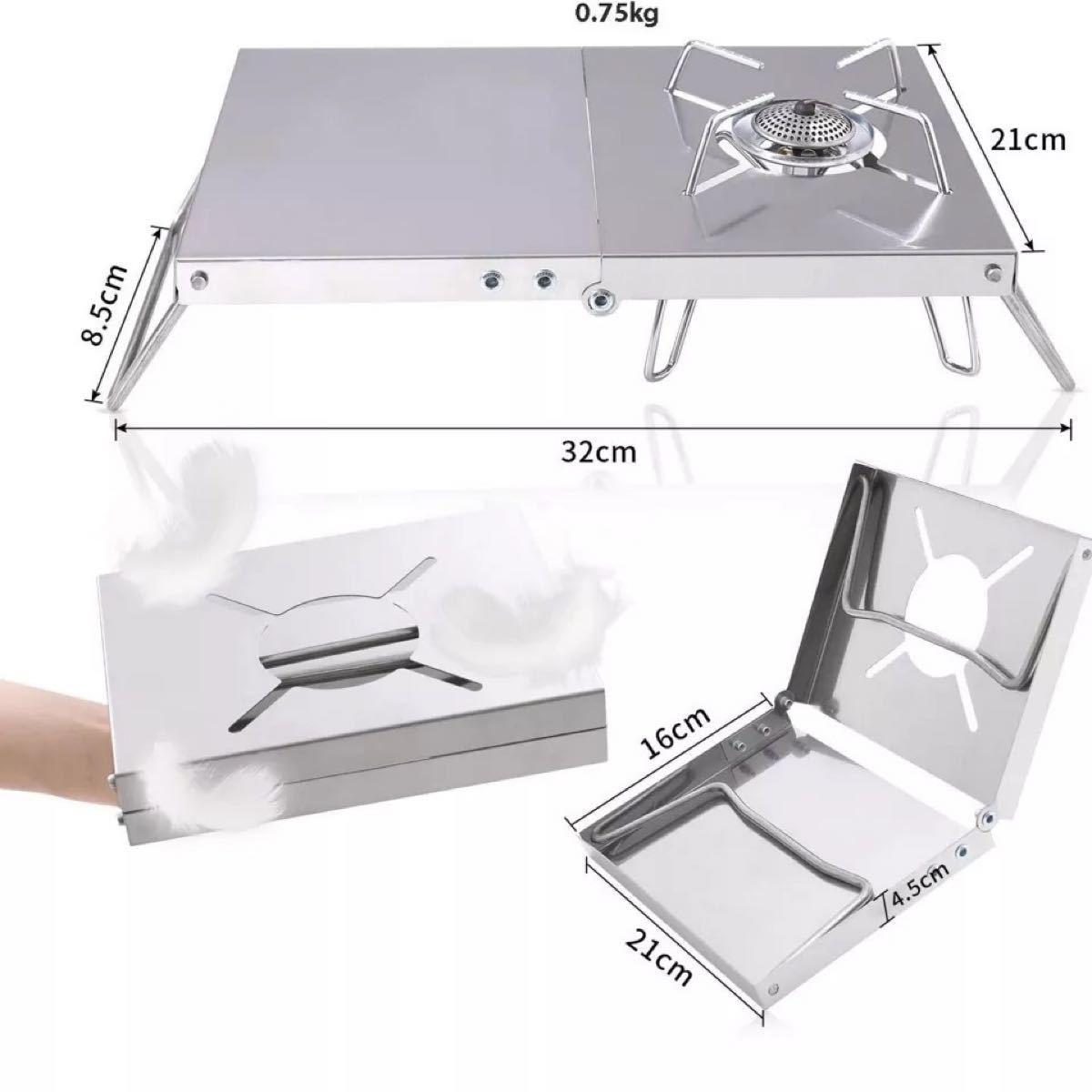 遮熱テーブル シングルバーナーテーブル