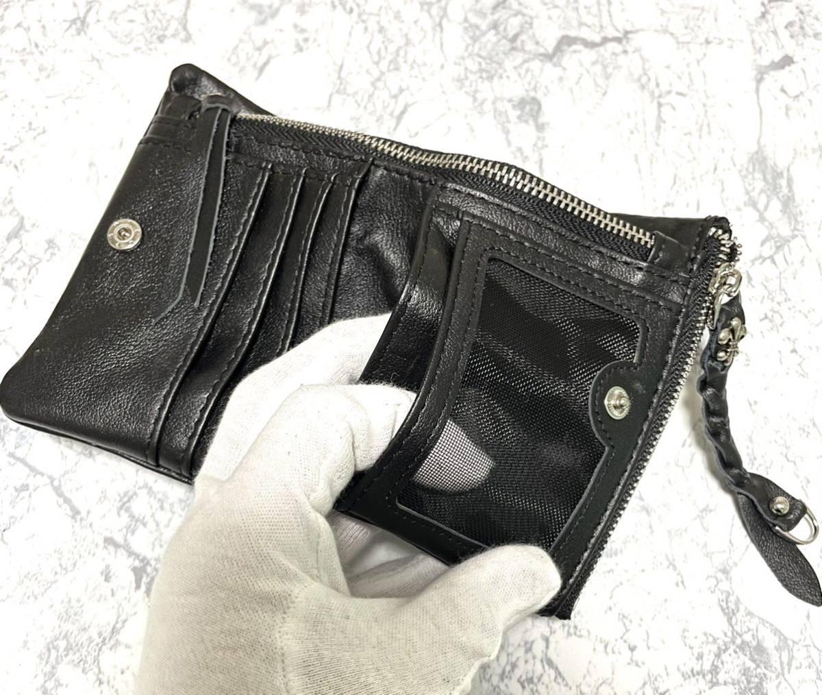 ミドル 財布 メンズ 二つ折り財布 本革 牛革 クロム クロムレザー バイカー 新品 バイク 送料無料 一円 1円 黒 ブラック_画像8