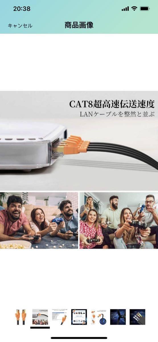 CAT8 LANケーブル 4.5M15FT