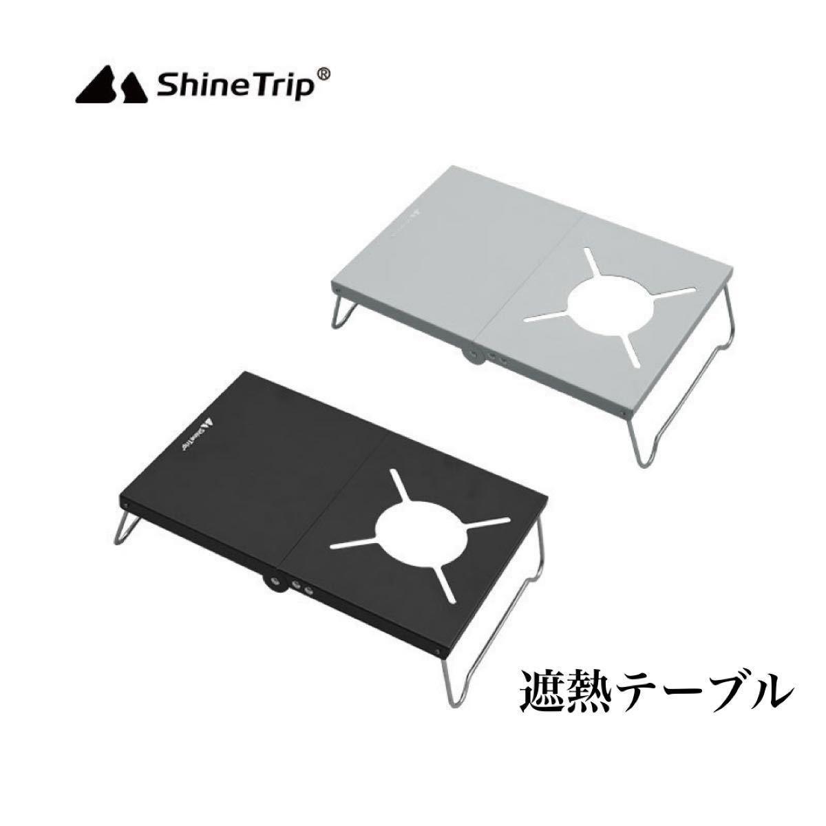 st-310 SOTO 遮熱テーブル シングルバーナー ソロキャンプ