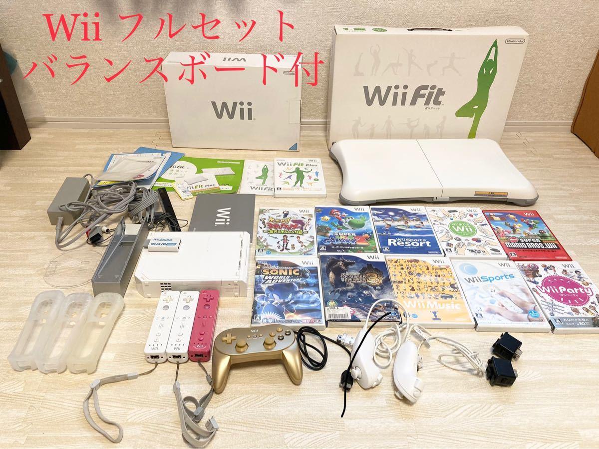 Wii 本体 ゲーム 11本 セット まとめ リモコン 3つ バランスボード付き