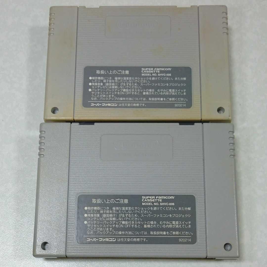 ヘラクレスの栄光 34セット 電池交換 スーパーファミコン スーファミ SFC ヘラクレスの栄光3 神々の沈黙 ヘラクレス栄光4 神々からの贈り物