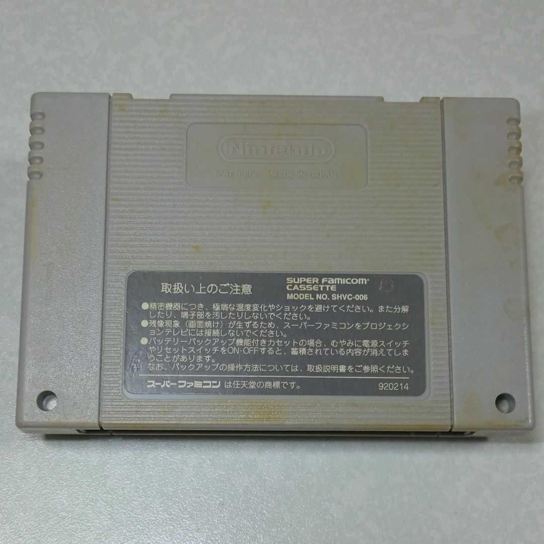超攻合神サーディオン 電池交換 スーパーファミコン スーファミ SFC