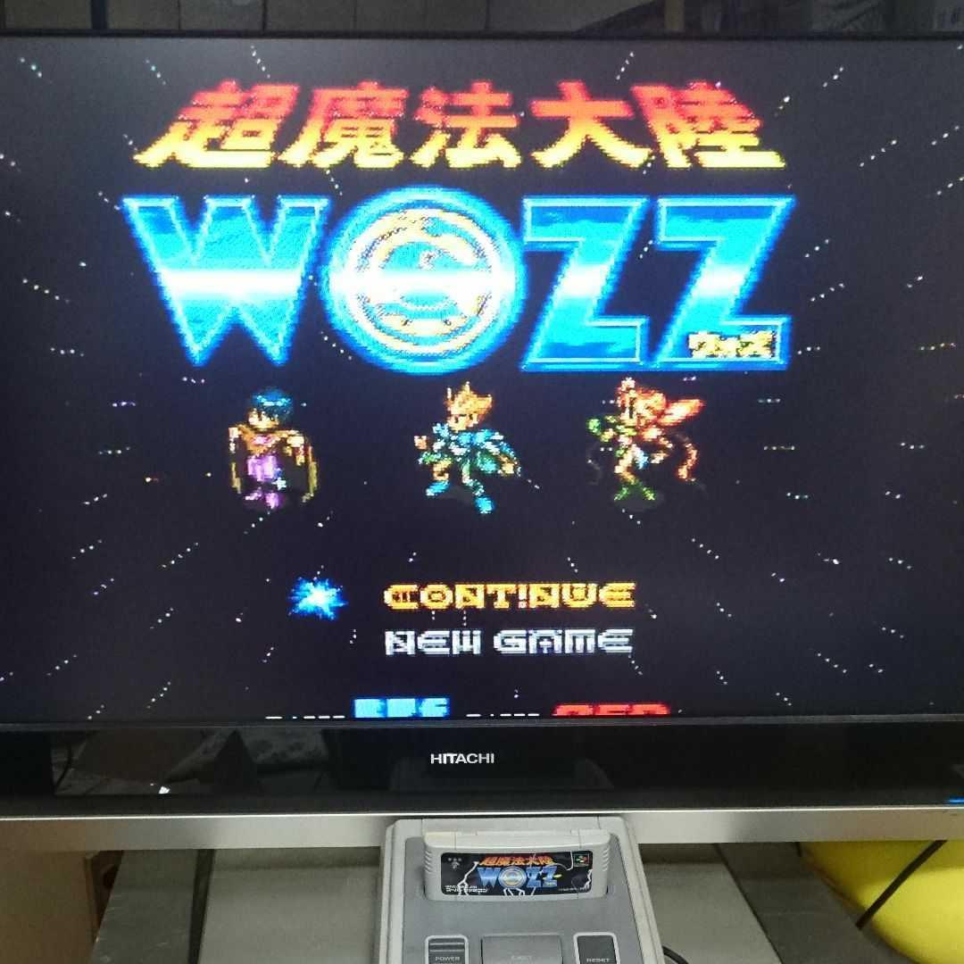 超魔法大陸WOZZ 電池交換 スーパーファミコン スーファミ SFC 超魔法大陸ウォズ