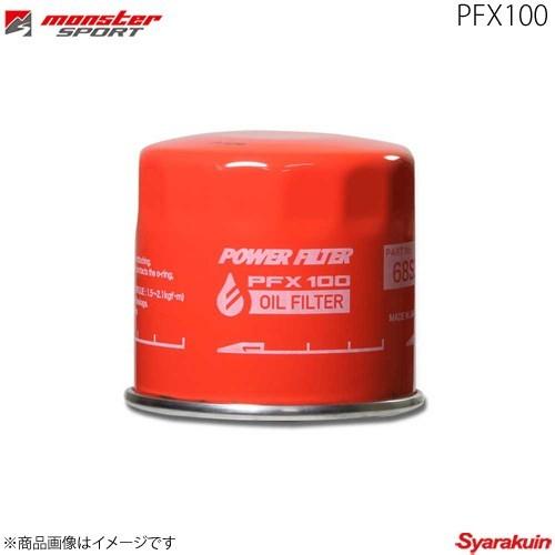 MONSTER SPORT モンスタースポーツ PFX100 スピアーノ UA-HF21S 02.4~04.4 K6A ツインカム ガソリン車 2WD EPI 65SZ_画像1
