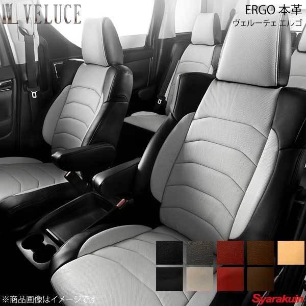 VELUCE ERGO エルゴ シートカバー 4041 本革(パンチング加工) ブラック×ブラック デリカD:5 CV5W(2.4Lガソリン)/CV4W(2.0Lガソリン)_画像1