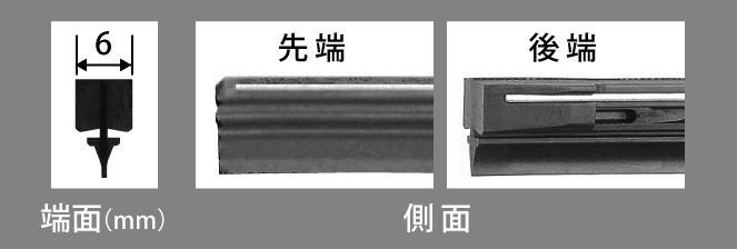 NWB No.GR8 グラファイトラバー425mm ギャラン 1996.8~2005.12 EA1A/EC1A/EA3A/EC3A/EC5A/EA7A/EC7A GR8-TW1G_画像2