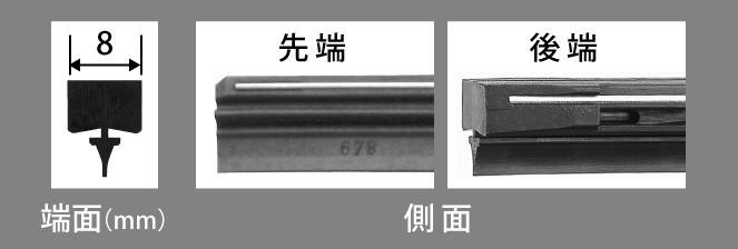 NWB No.GR13 グラファイトラバー550mm 運転席+助手席セット ディオン 2002.5~2006 CR5W/CR6W/CR9W GR13-AW2G+GR9-TW2G_画像2