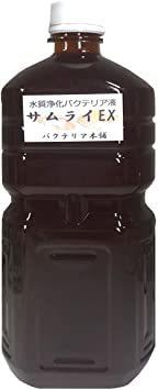 【バクテリア本舗】 高濃度バクテリア液サムライEX (メダカ 錦鯉 金魚 熱帯魚 グッピー シュリンプ 海水魚 両生類用)_画像1