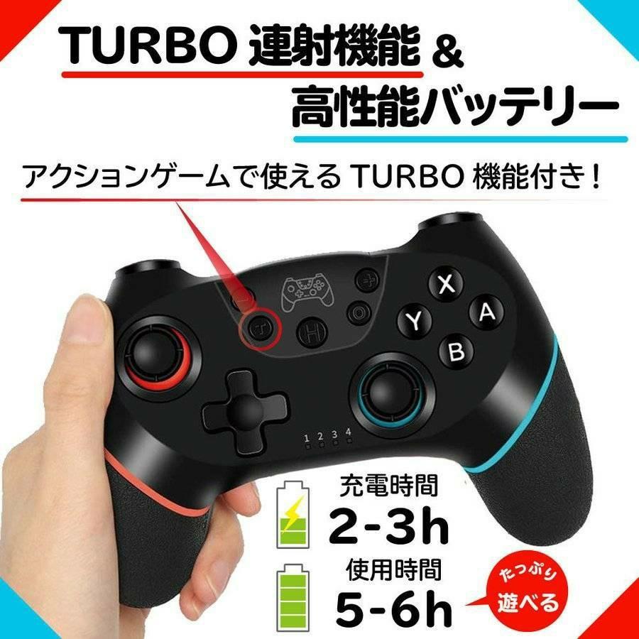 Nintendo Switch ワイヤレスコントローラー ニンテンドースイッチ Proコントローラー ジャイロセンサー プロコン