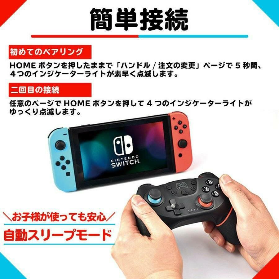 Nintendo Switch ニンテンドースイッチ ワイヤレスコントローラー Proコントローラー ジャイロセンサー プロコン