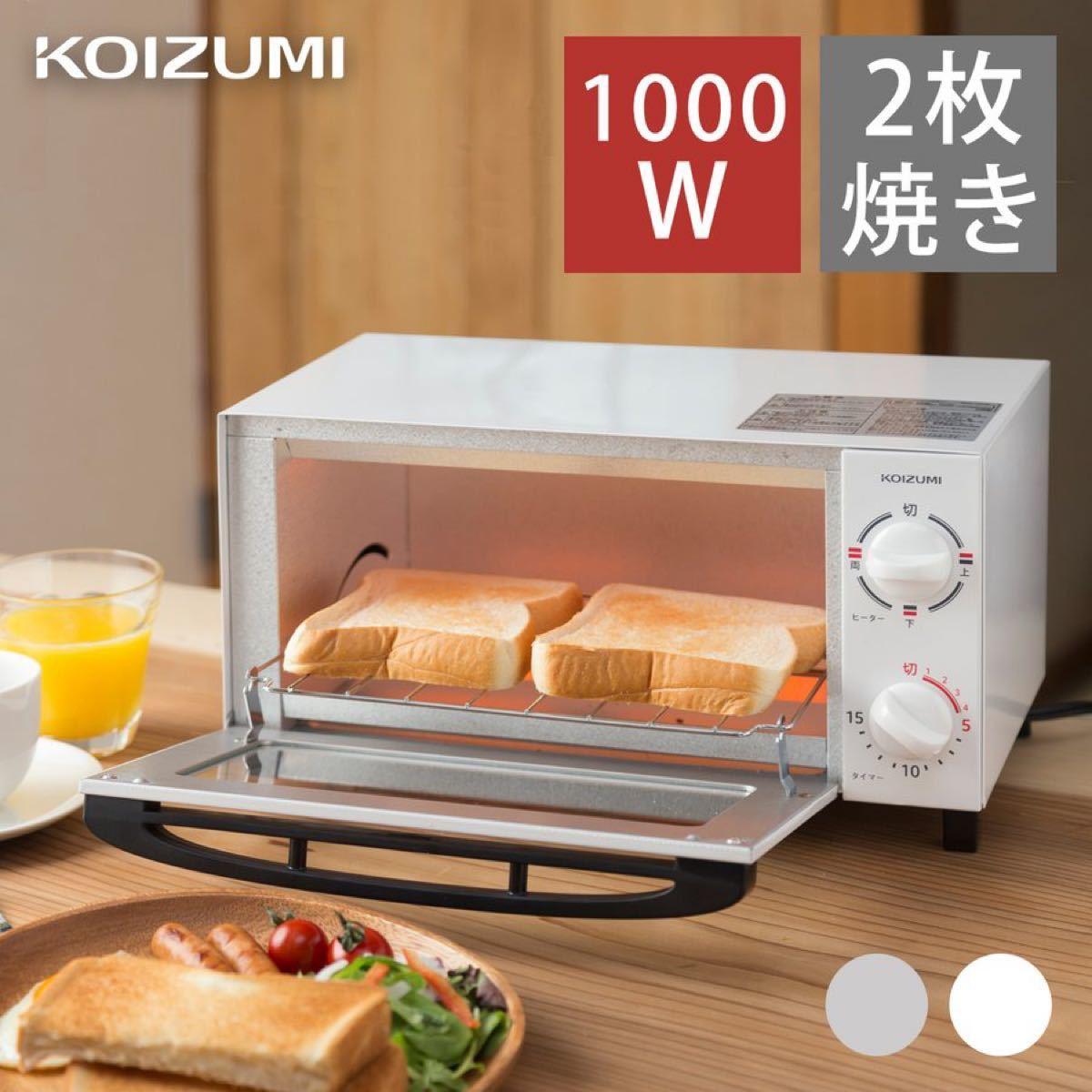 新品 KOIZUMI オーブントースター エコカラット トースト皿 珪藻土