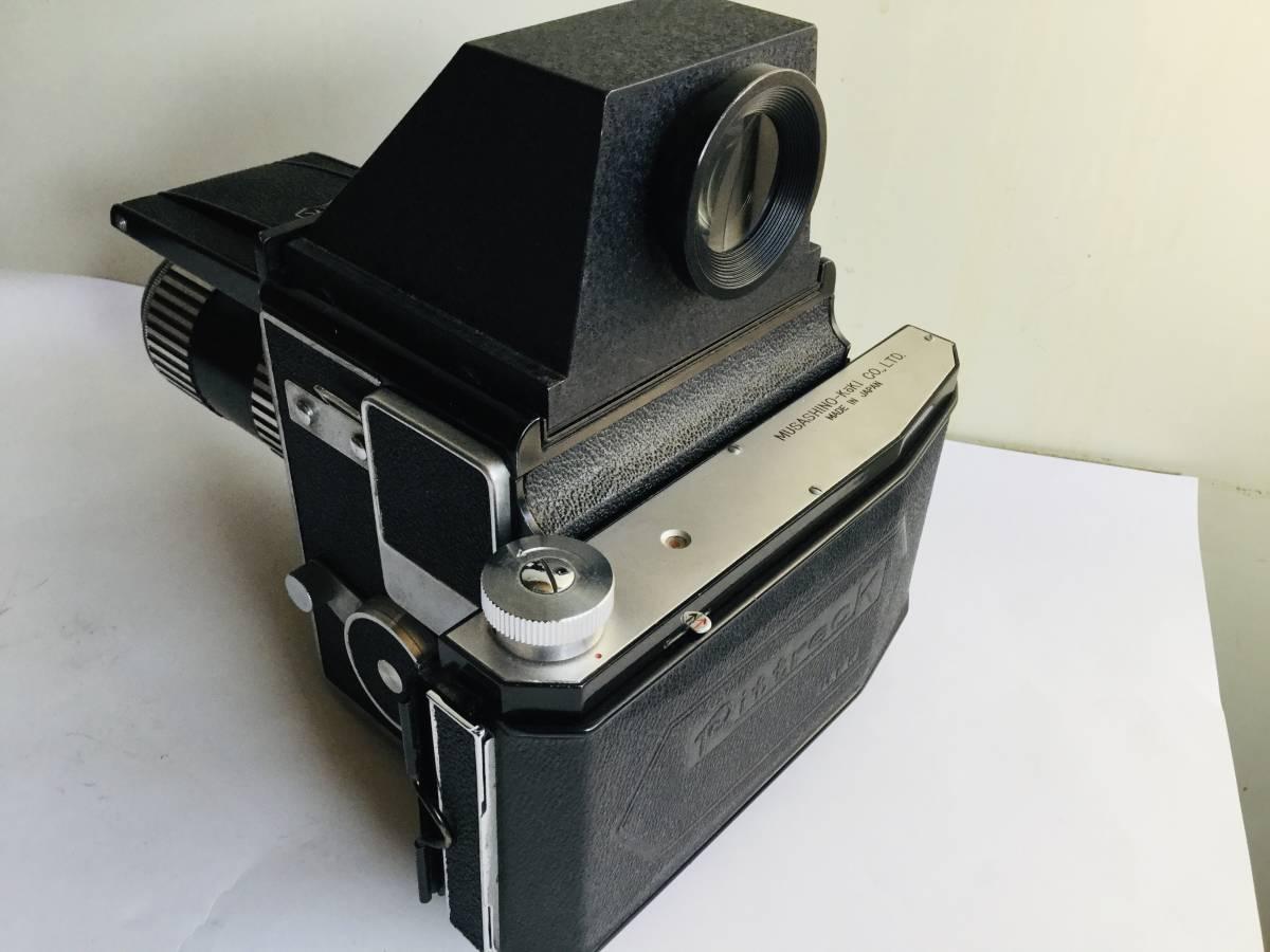 リトレックカメラ_画像4