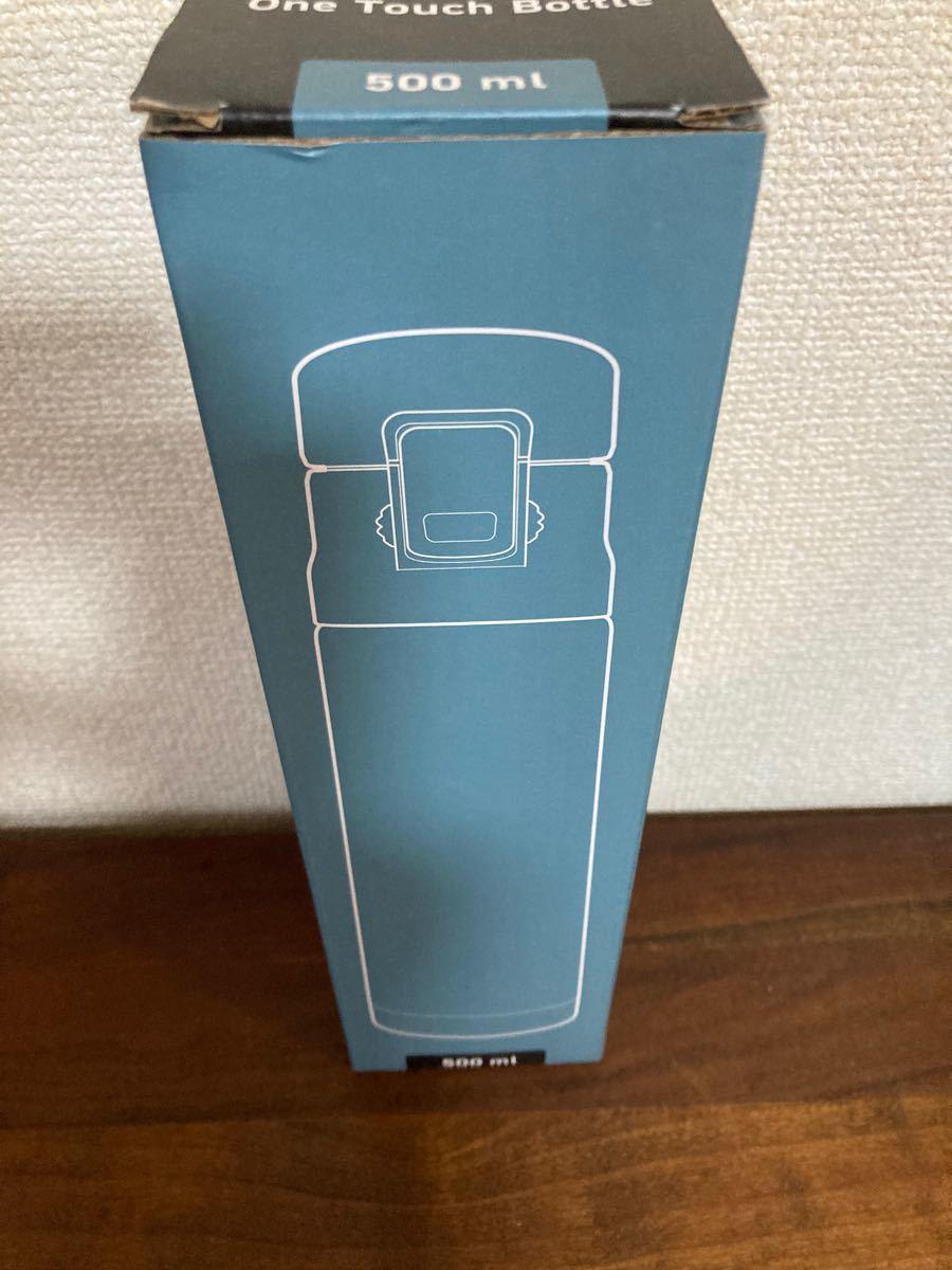 新品未使用 保冷 保温 ステンレスボトル 500ml