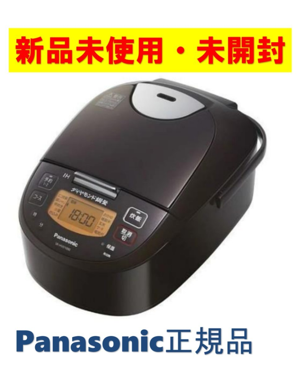 Panasonic パナソニック 1升炊 IH炊飯器 SR-HVD1890-T ブラウン 炊飯器