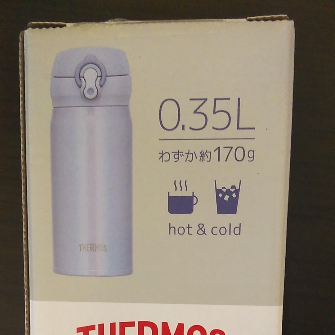 サーモス 真空断熱 ケータイ マグ2個セット。