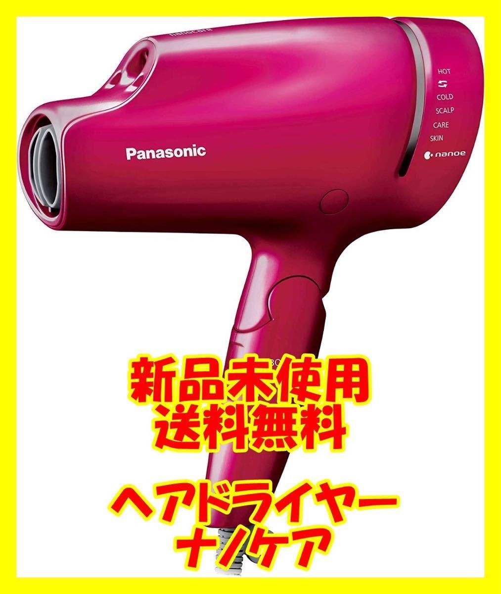 Panasonic ヘアードライヤー ナノケア (ルージュピンク)
