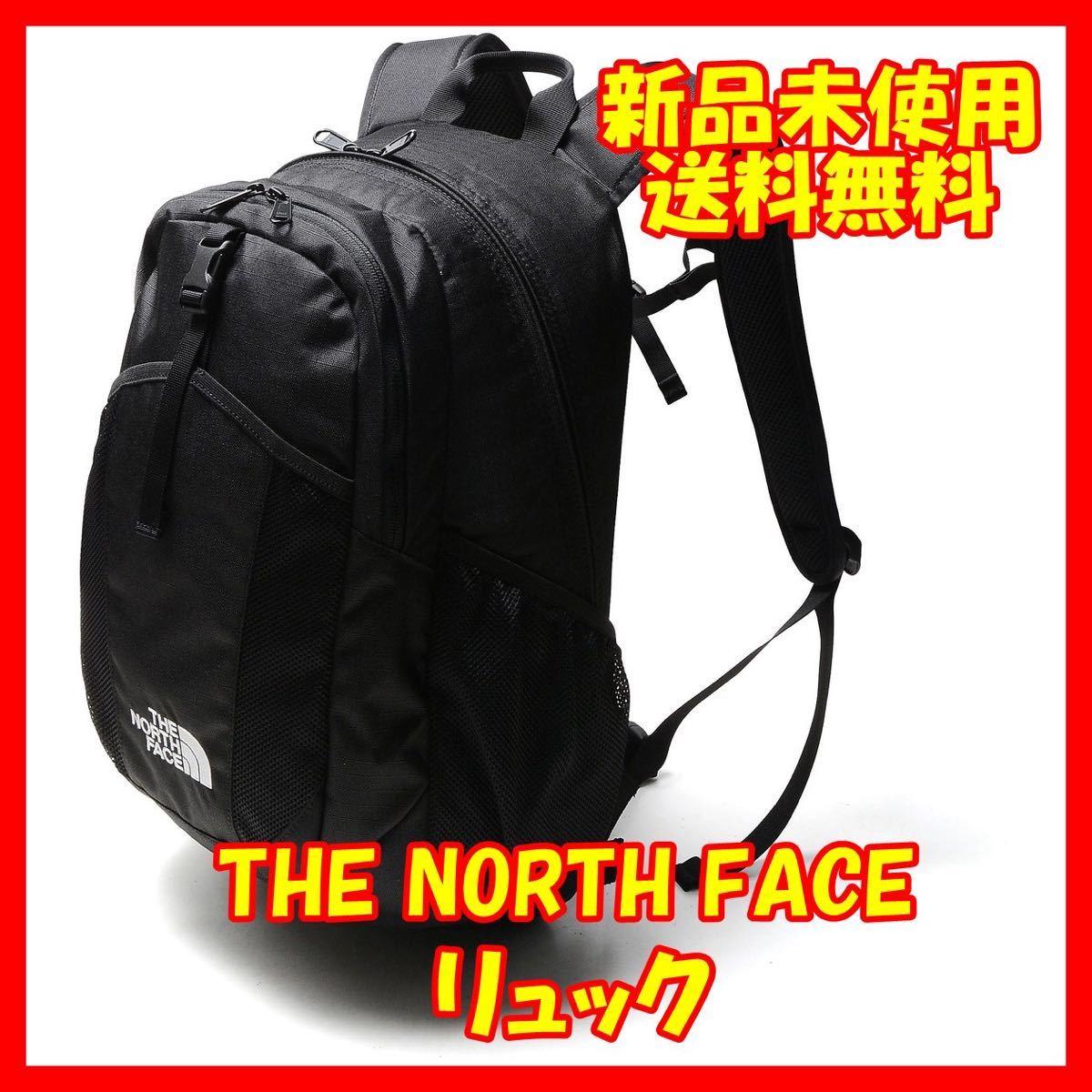 THE NORTH FACE (ノースフェイス) リュック バックパック