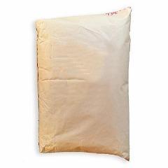お買い得!令和2年産ブレンドコシヒカリ米が一番白米10kg業務用に人気 北海道・九州・沖縄を除いて送料無料_画像3