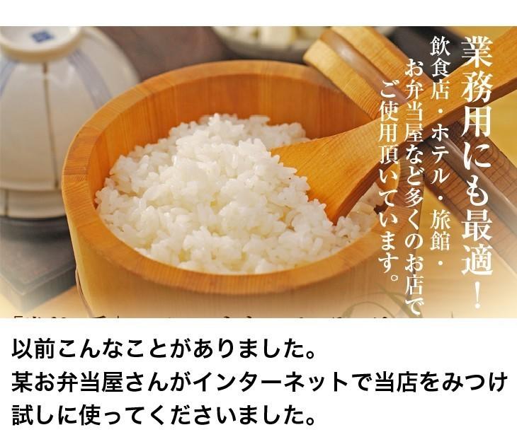 お買い得!令和2年産ブレンドコシヒカリ米が一番白米10kg業務用に人気 北海道・九州・沖縄を除いて送料無料_画像6