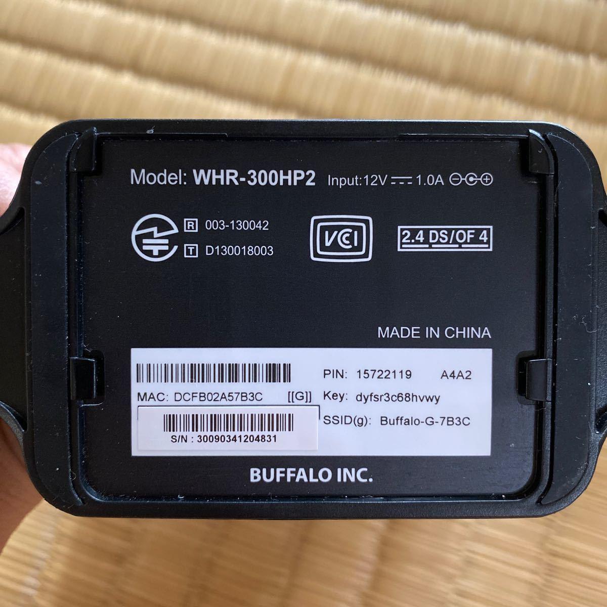 BUFFALO WHR-300HP2  無線LANルーター