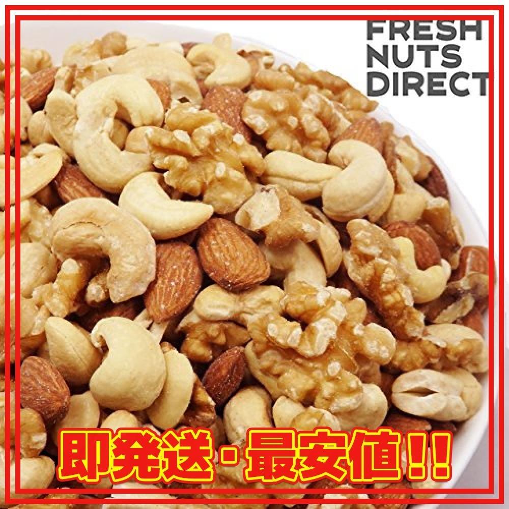 ミックスナッツ 1kg 大粒3種(新物生くるみ、素焼きカシュー、素焼きアーモンド)無添加 無塩 食物油不使用 チャック袋入り ア_画像1