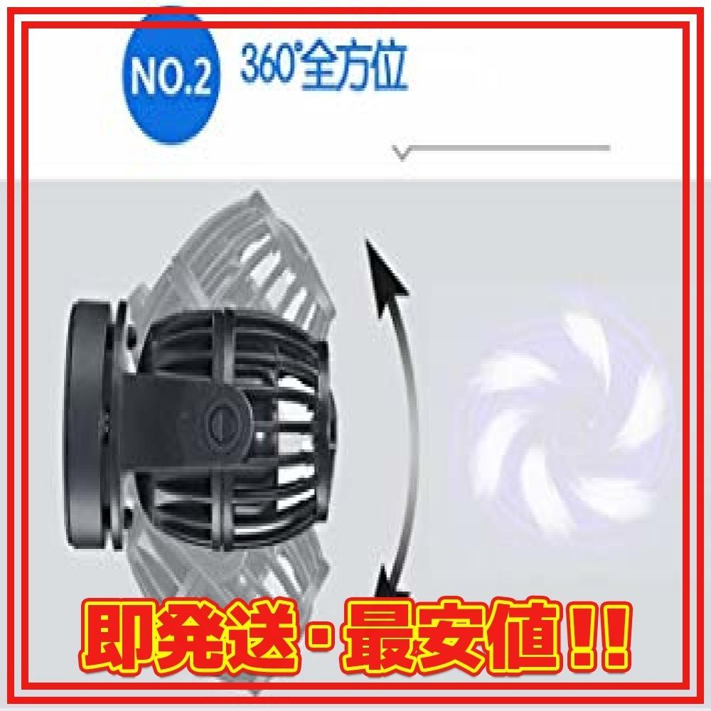 SW2(2500L/H) METIS ウェーブポンプ 水流ポンプ 水中ポンプ 水槽ポンプ アクアリウム ワイヤレス 回転式 水槽_画像4