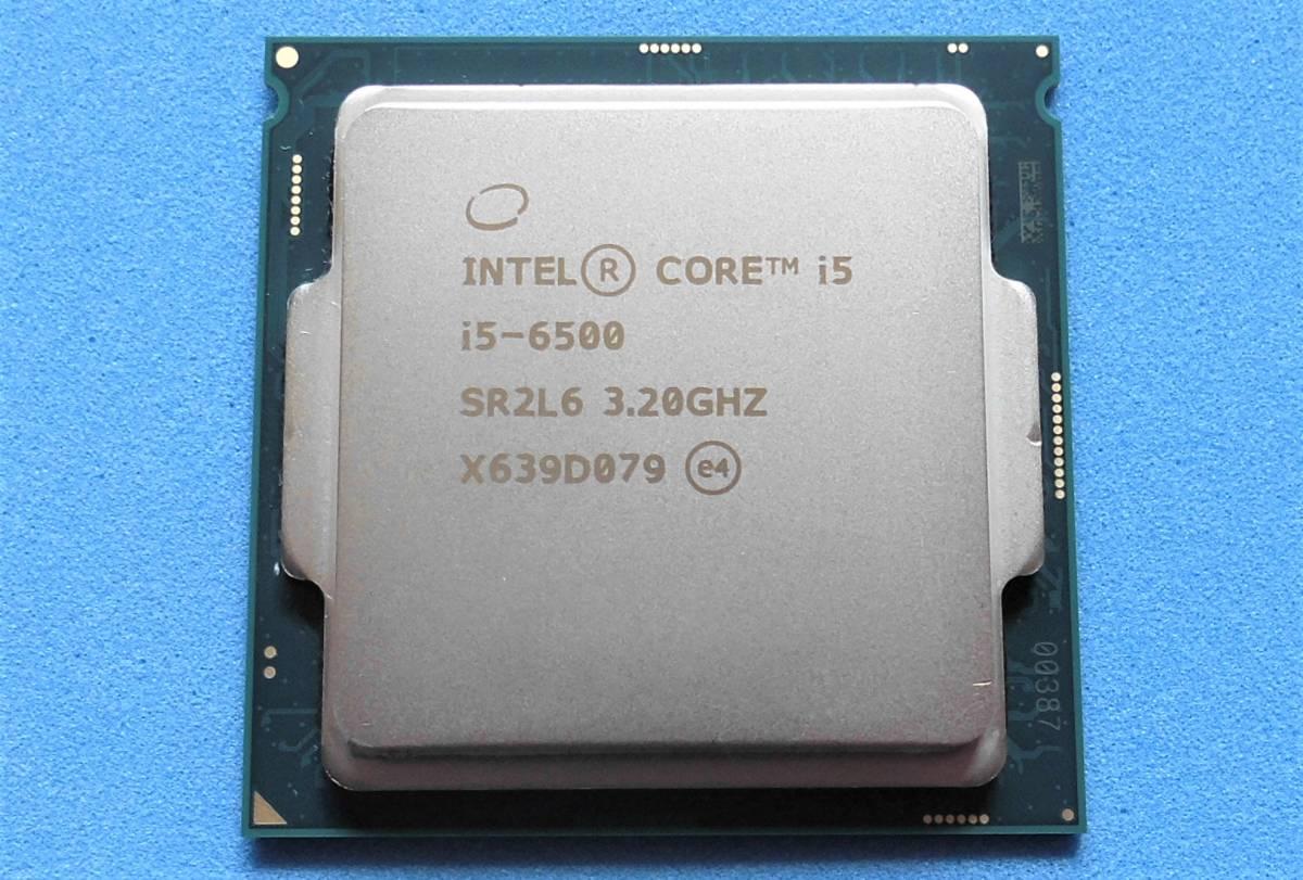 INTEL CPU  Core i5-6500  3.20GHz~3.60GHz   4C/4T SR2L6  FCLGA1151  中古動作確認済み