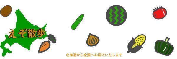 珍味の小林【するめさきいか】2袋セット 北海道 送料無料 珍味 おつまみ するめ_画像3