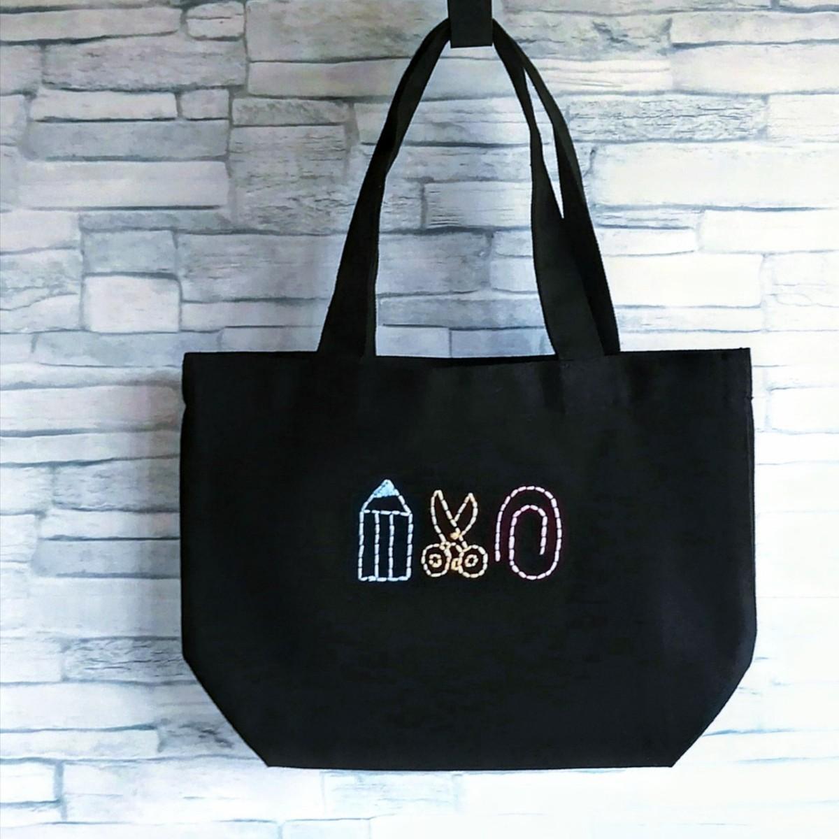 手刺繍のカラフルな文房具 ミニトートバッグ ランチバッグ エコバッグ柔らかい帆布 黒 ハンドメイド 刺繍の色変更可