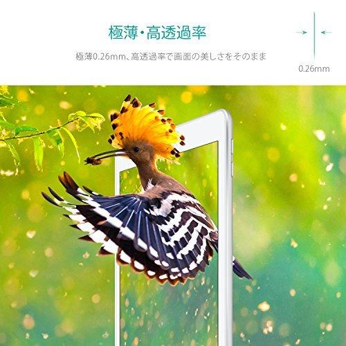 高透過率 9.7 inch 【ガイド枠付き】Nimaso iPad 9.7 用 ガラスフィルム iPad Air2 / Air _画像7