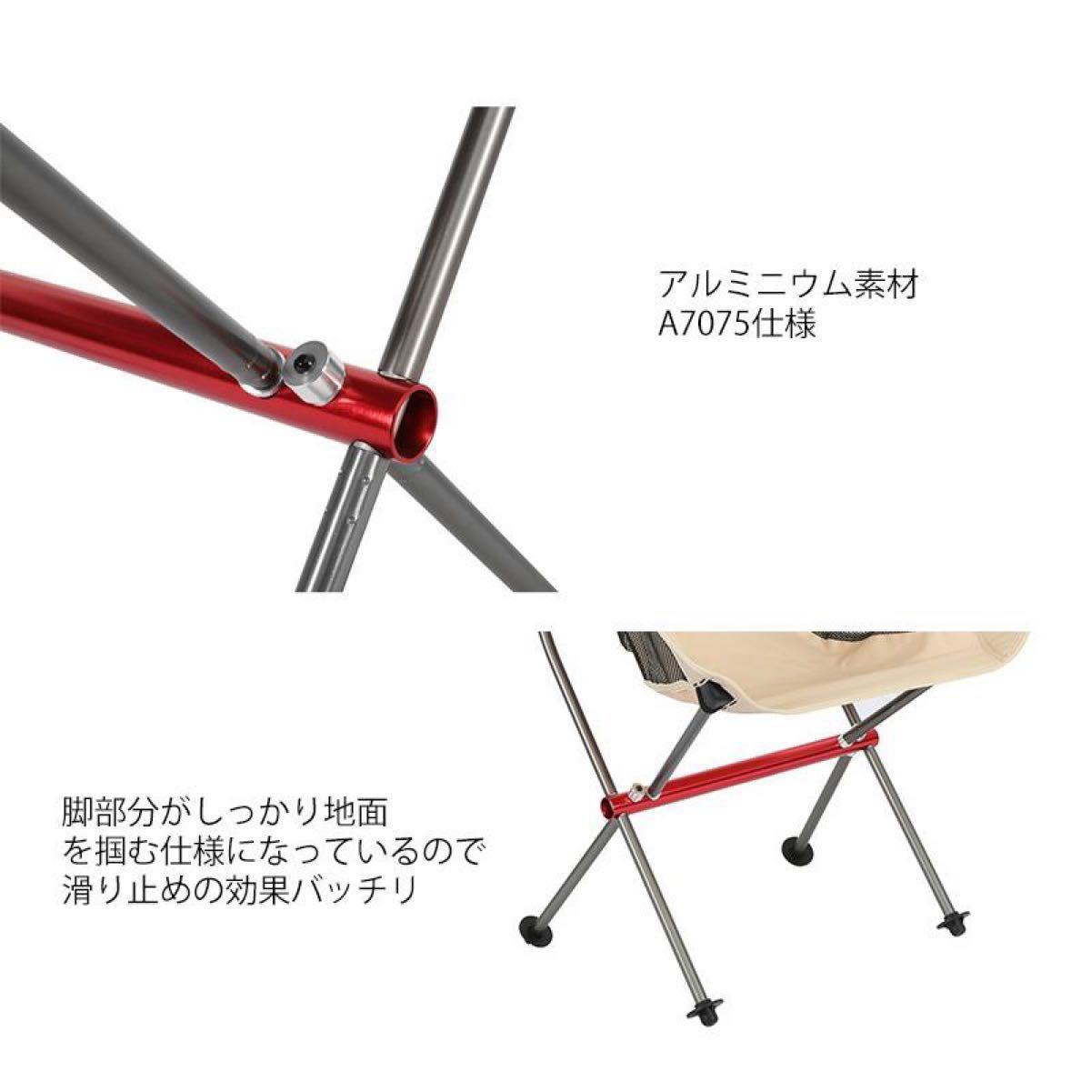 アウトドアチェア キャンプ椅子 キャンプ軽量 折りたたみ椅子 コンパクト アルミ
