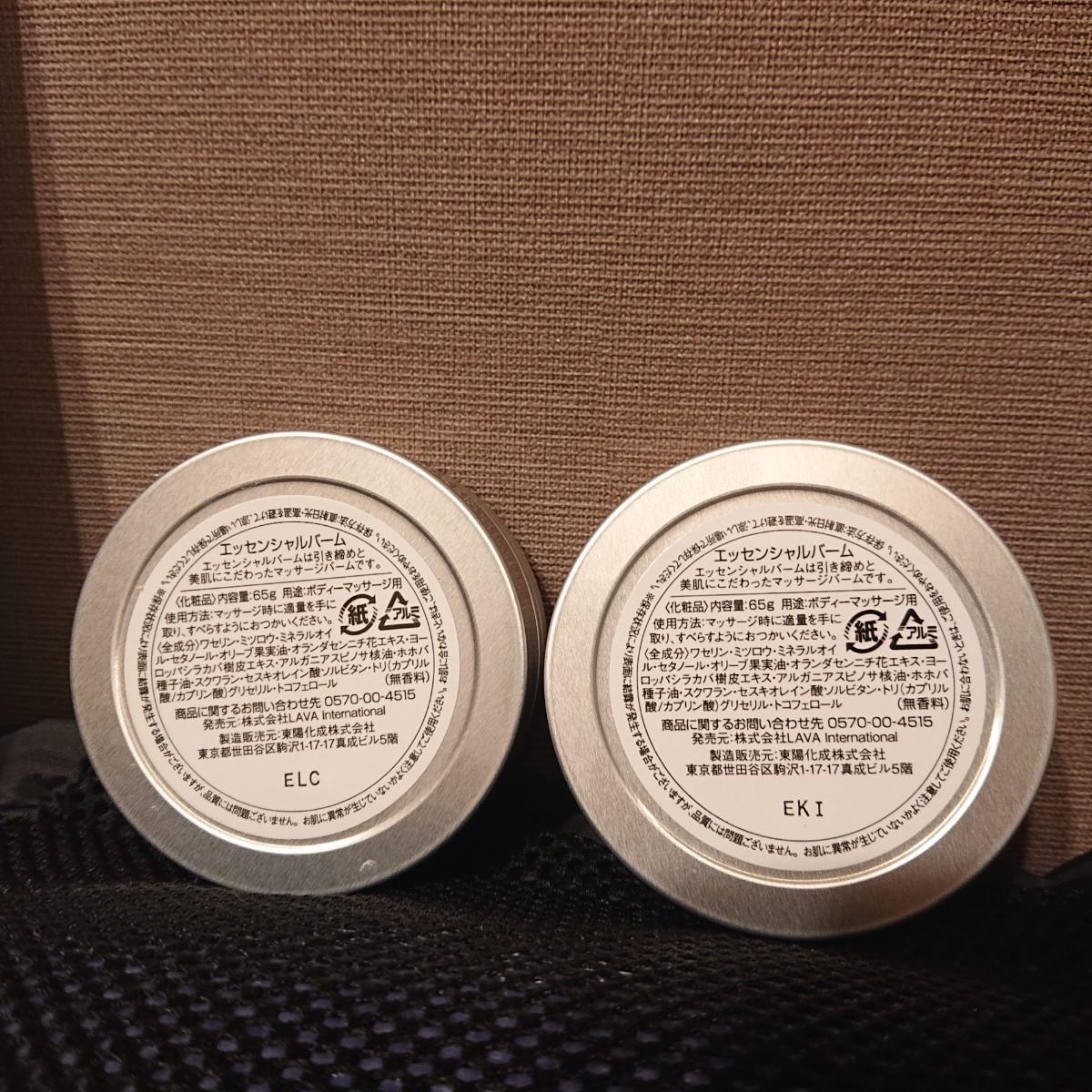 【LAVA】ヨガマット+スプレー(Yogish)+ヨガクリーム