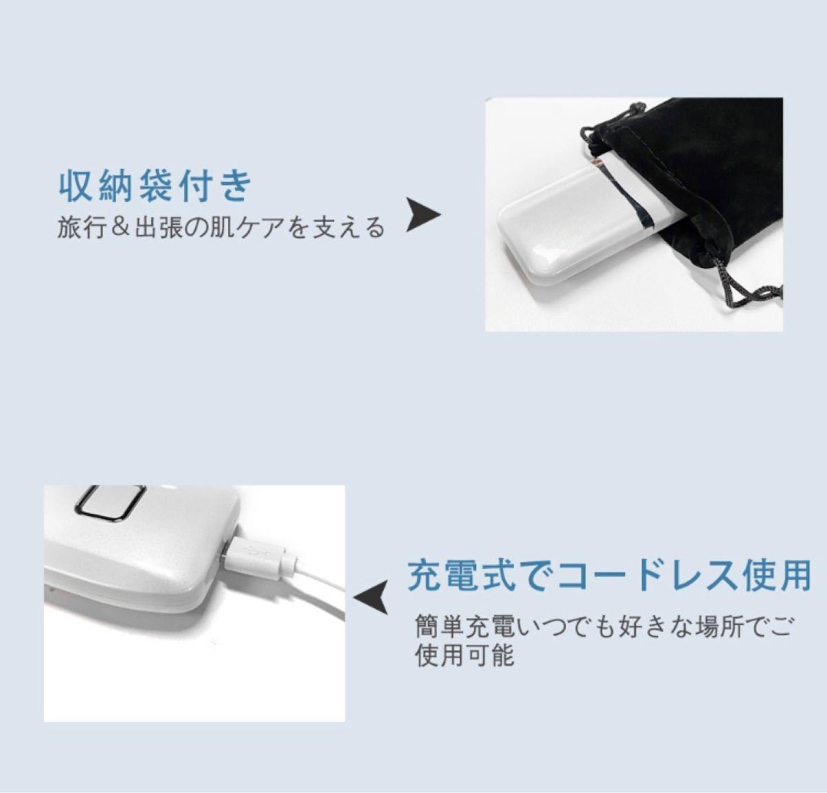 美顔器  超音波 1台6役 リフトアップ  ウォーターピーリング 光エステ/EMS/つモード ピーリング イオン導入/導出 箱あり