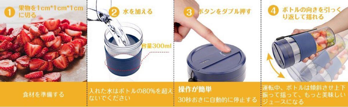 ミキサー スムージー ジューサー 小型 充電式 ポータブルブレンダー  ボトル