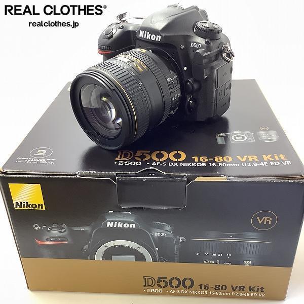 Nikon/ニコン D500 16-80 VR Kit デジタル一眼レフカメラ レンズキット 簡易動作確認済み /080