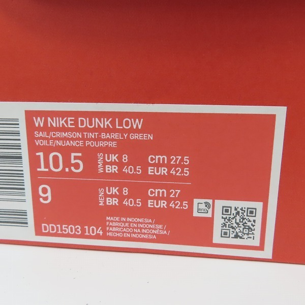 NIKE/ナイキ W DUNK LOW Barely Green ダンク DD1503-104/27.5 /080_画像10