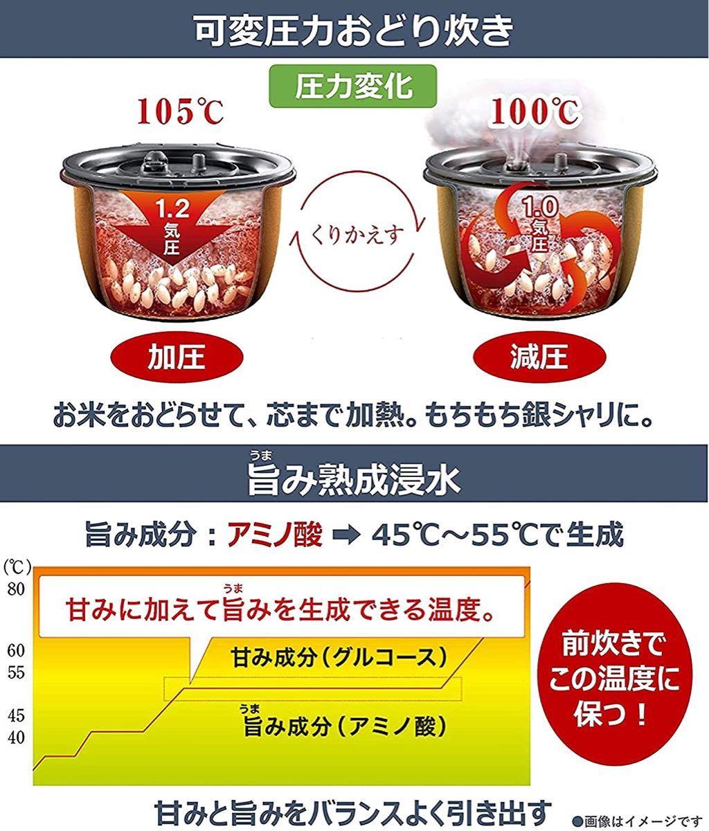 パナソニック 炊飯器 5.5合 可変圧力IH式 おどり炊き ブラック SR-MPA100-K